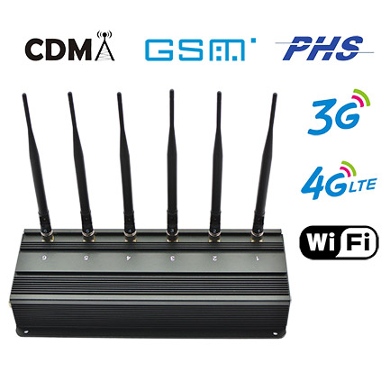 phone jammer forum login - Adjustable Power Dersktop 6 Bands Blocker