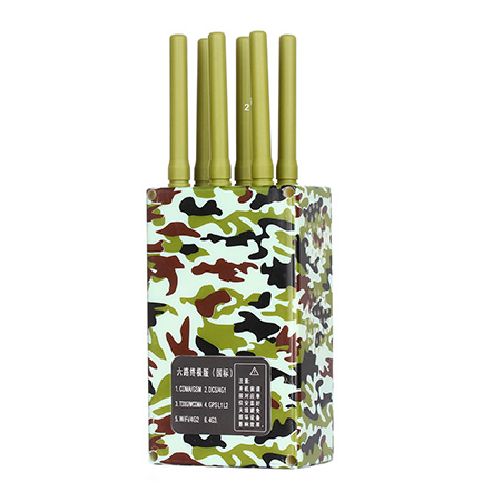 Cell phone jammer electronic project | Military Quality Camouflage Design Handheld Jammer Device